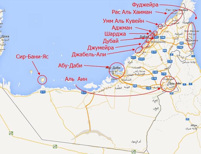 Карта курортов ОАЭ.