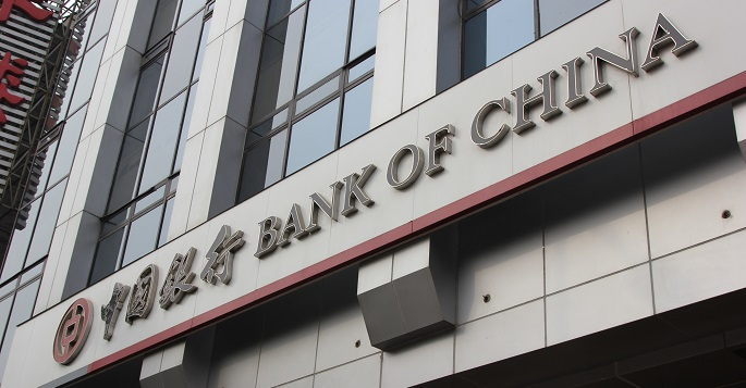 Вывеска Bank of China