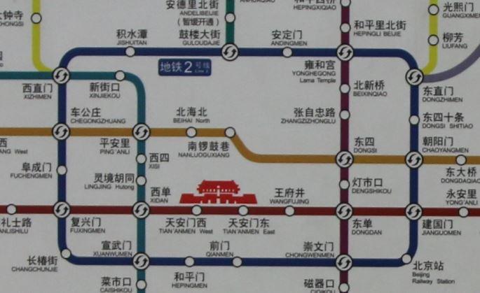 города на схеме метро