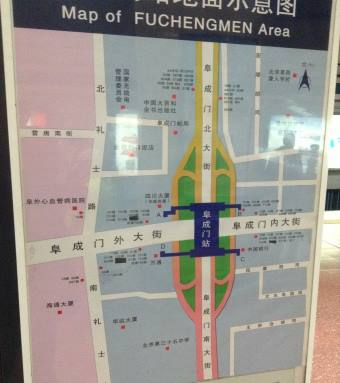 найти схему метрополитена