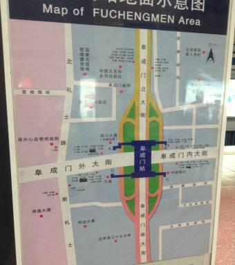 Станции метро Пекина выглядят