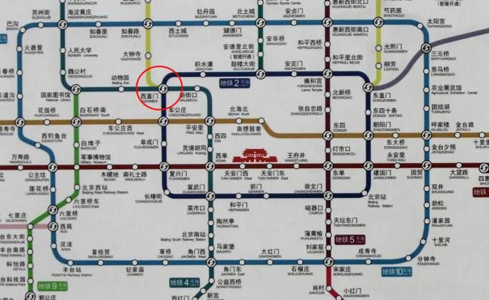 Как добраться до северного вокзала пекина