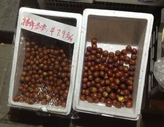 Варенье из китайских яблок рецепт с фото