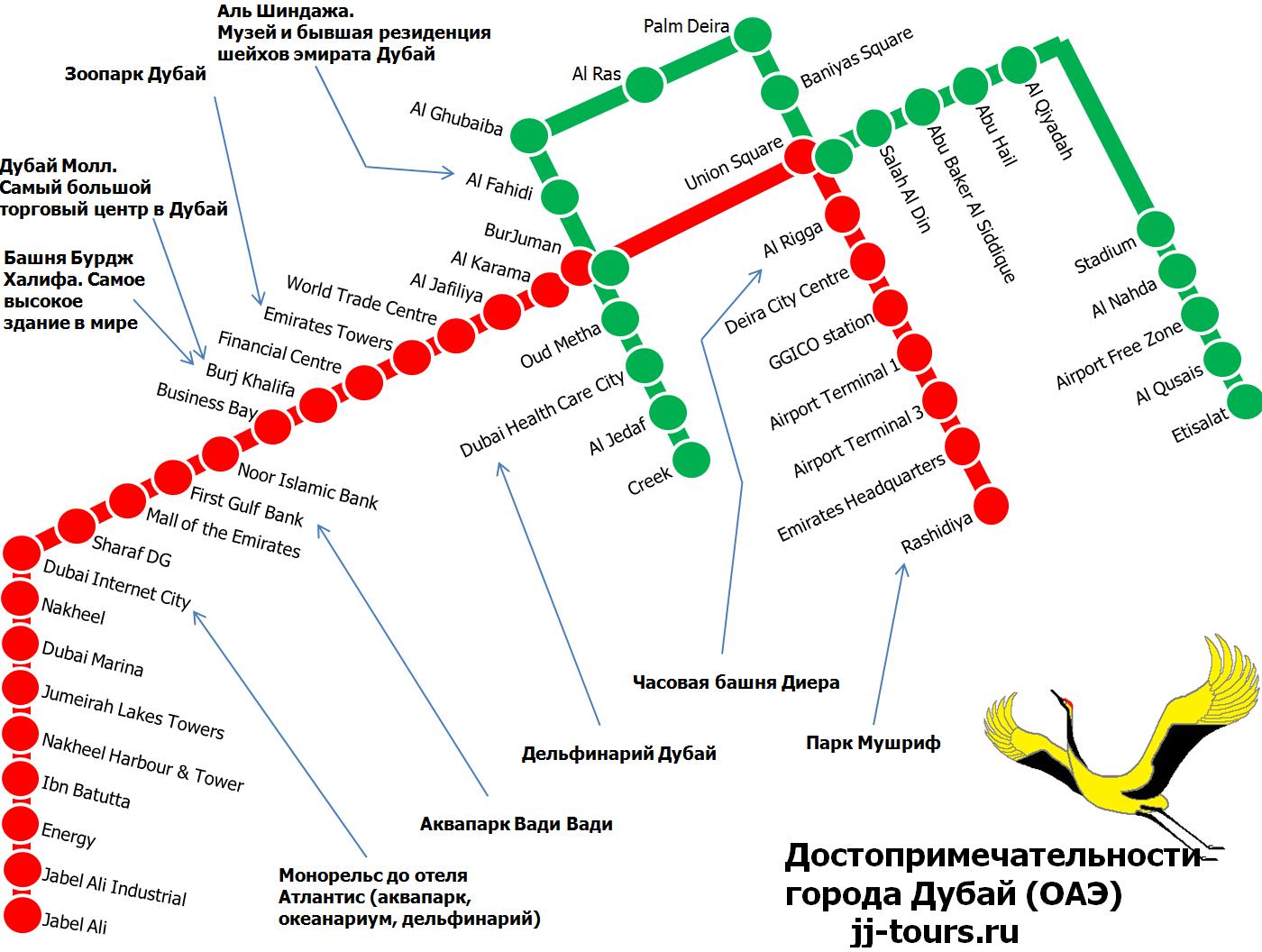 Схема метро Дубая с достопримечательностями