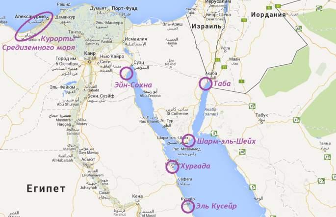 Карта курортов Египта.