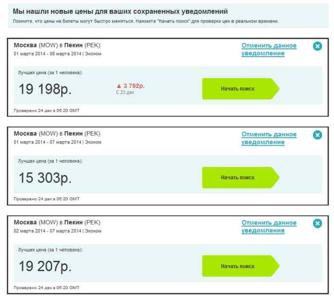 Купить билеты на самолет москва франкфурт