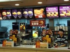 В Китае тоже есть МакДональдс