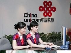 Как туристу звонить из Китая дешево