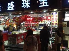 Как торговаться с китайскими торговцами