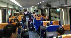 Как добраться из аэропорта Пекина в город