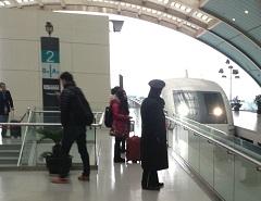 Как добраться из аэропорта Шанхая в город