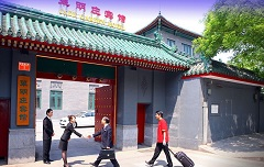 Отели в Пекине