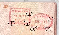 Как читать визу в Китай и штампы