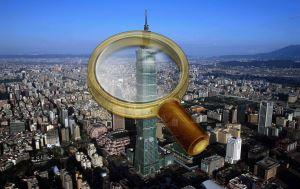 Небоскреб Taipei 101 на Тайване