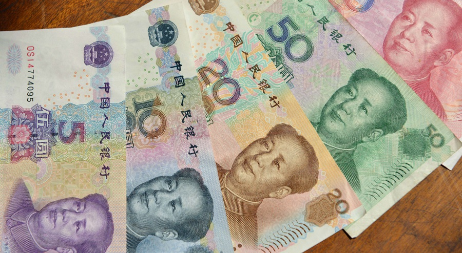 Кто изображен на юане монета 3 рубля 2016 года