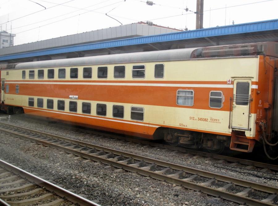 Купить билет поезд внутри китая билеты из бишкека в москву самолет