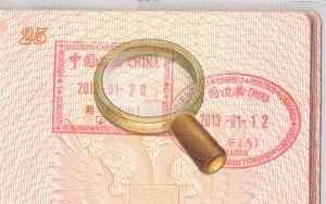 Нужна ли виза в Китай для россиян: стоимость и оформление