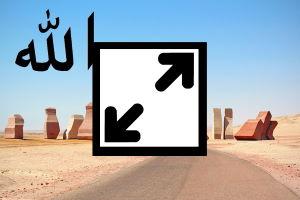 Ворота Аллаха