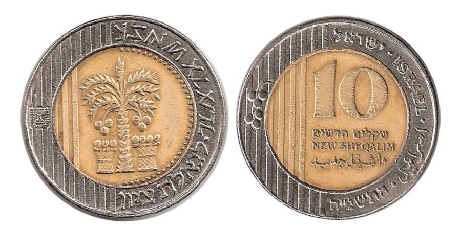Израильская монета 4 буквы баннерные аукционы