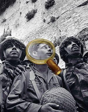 Израильские десантники в Иерусалиме