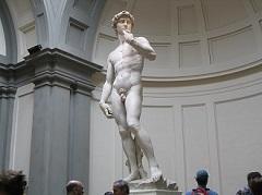 Статуя Давида