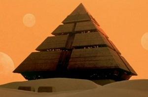 Форма пирамиды