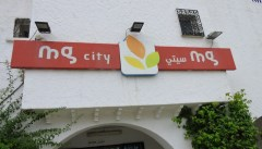 куда сходить в монастире тунис