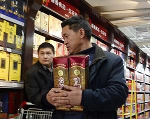 Что можно вывозить из китая алкоголь