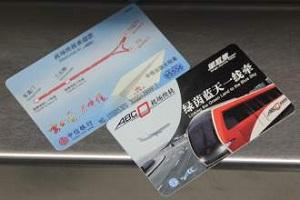 Билет на экспресс из аэропорта Пекина стоит 25 юаней