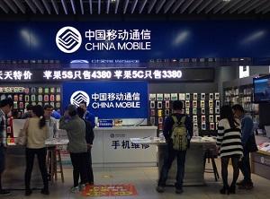 Офис China Mobile - тут можно купить SIM