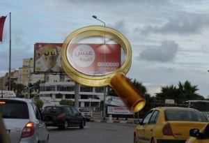 Рекламный щит
