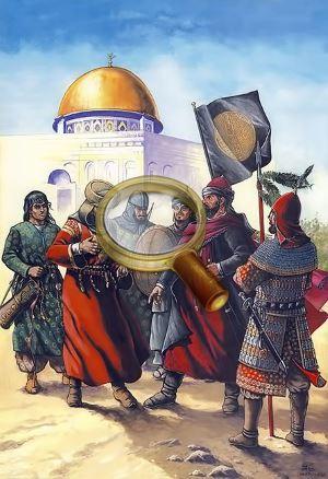 Арабы, 7 век